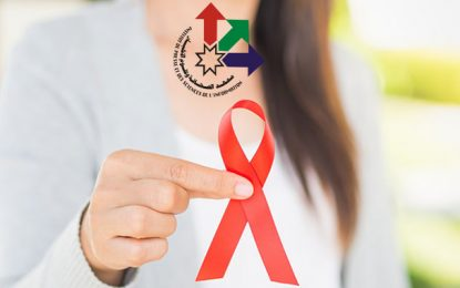 La journée mondiale de lutte contre le sida célébrée à l'Ipsi