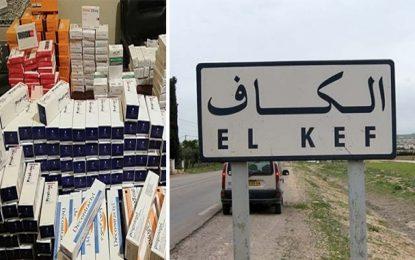 Kef : Saisie de médicaments de contrebande d'une valeur de 8.000 DT