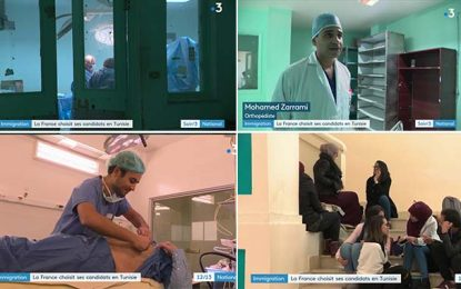 France 3 : L'émigration des médecins tunisiens profite à la France