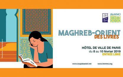 Le Maghreb Orient des livres du 8 au 10 février 2019 à Paris