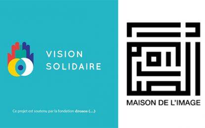 Maison de l'Image : Appel à candidature pour le projet Vision Solidaire