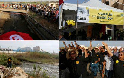 Tunisie : Émergence d'une forte demande d'environnement sain
