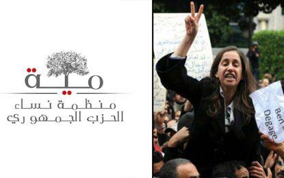 Al Jomhouri crée une Ong féministe au nom de Maya Jeribi