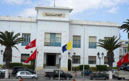 Stade de Sousse : la municipalité n'est pas opposée mais a des conditions