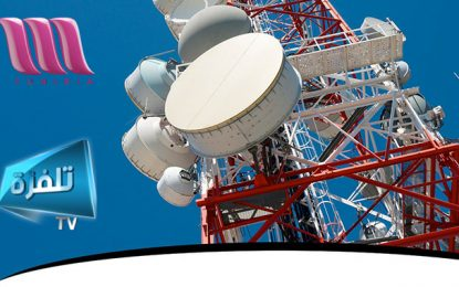 L'ONT arrête la diffusion de M Tunisia et Telvza TV à cause de leurs dettes