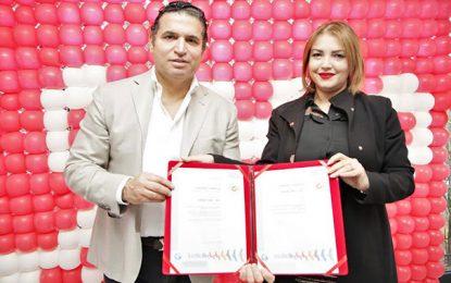 Ooredoo Tunisie obtient la certification SST (Santé et Sécurité au Travail)
