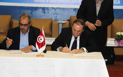 Partenariat entre le CNRSM de Borj Cedria et le groupe Poulina