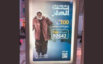 Doha : Retrait de l'affiche de Qatar Charity humiliante pour les Tunisiens