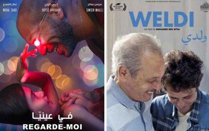 La paternité défaillante, thème central du cinéma tunisien actuel