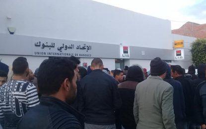 Kasserine : Braquage de l'agence bancaire UIB de Sbiba