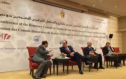 Tunisie : La diplomatie économique, un levier de promotion des exportations