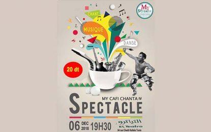 Tunis : Spectacle «My cafi chanta» à l'Espace El Teatro, jeudi 6 décembre