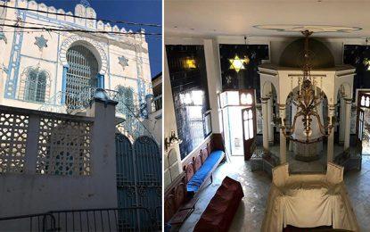 La Marsa : Restauration de la synagogue Keren Iechoua (vidéo)