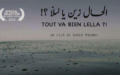 ''Tout va bien Lella ?!'': Rabeb M'barki pose le problème de la pollution à Gabès