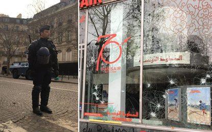 Paris – Gilets jaunes : La vitrine de l'agence Tunisair à l'Av. Friedland endommagée