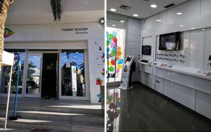 Tunisie Telecom ouvre son cinquième espace à la Manouba