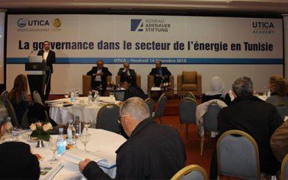 Eléments sur la (mauvaise) gouvernance de l'énergie en Tunisie
