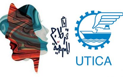 JTC 2018 : l'Utica créé le prix du meilleur producteur théâtral privé