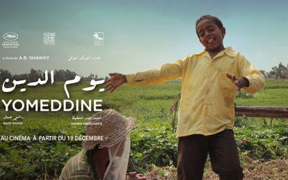 Cinéma : Sortie en salles de ''Yomeddine'' à partir du 19 décembre 2018