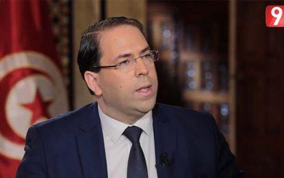 Tunisie : Réactions des opposants à l'entretien télévisé de Youssef Chahed