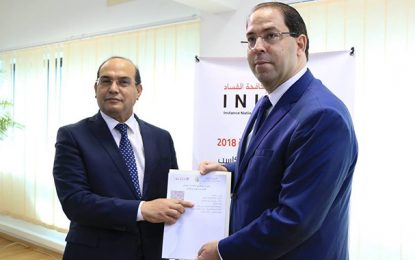 Inlucc : Youssef Chahed déclare ses biens et intérêts