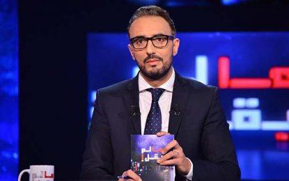 Arrêt de diffusion de l'émission «Ma Lam Youkal» sur Attessia TV