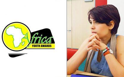 Africa Youth Awards : Zyna Mejri nominée pour le prix «Avocat de l'année»