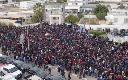 Crise de l'éducation : Création d'un Syndicat national des élèves tunisiens