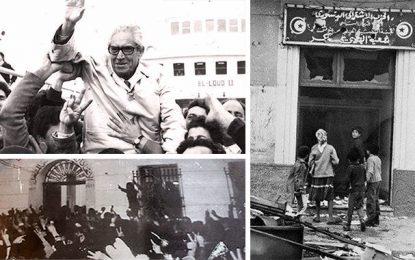 Un hiver tunisien : Retour sur l'échec de la grève générale du 26 janvier 1978