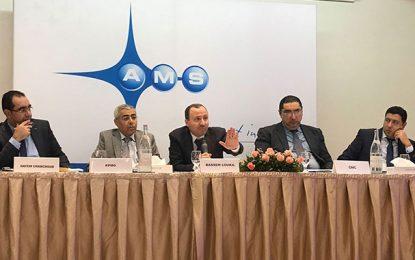 Industrie: Les AMS se remettront en selle prochainement