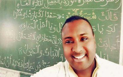 Victime de racisme, l'instituteur de Sfax n'abandonnera pas sa plainte