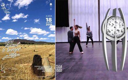 ''Ainsi dansait le berger'' : Les danses régionales à la Cité de la Culture