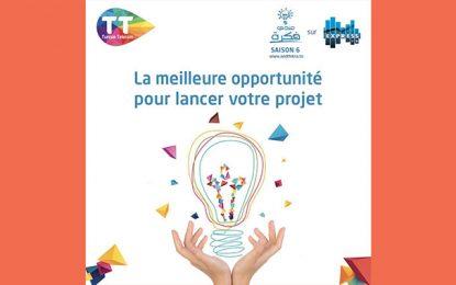 Tunisie Telecom: Andi Fekra poursuit son petit bout de chemin