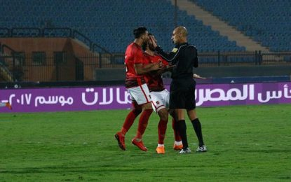 Ligue 1 : L'Egyptien Mohamed Adel arbitrera Espérance-Club africain