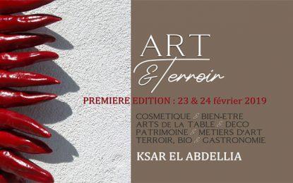La Marsa : ''Art & Terroir'' pour valoriser le patrimoine tunisien