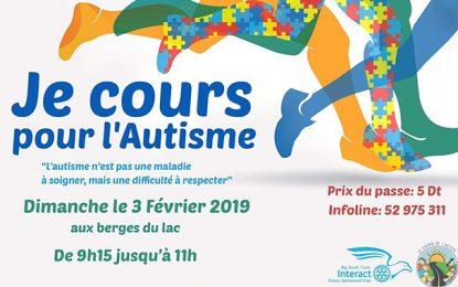 Courir pour l'autisme : Action caritative aux Berges du Lac de Tunis