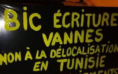 Grève à Vanne contre la délocalisation d'une activité BIC en Tunisie