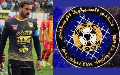 Le capitaine du Club bizertin Bilel Saidani au Sailya du Qatar