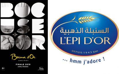 Gastronomie : L'Epi d'Or soutient les jeunes chefs tunisiens