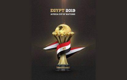 CAN 2019 – 1er tour :  Programme des matches du dimanche 23 juin