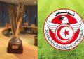 Coupe de Tunisie de football : Entrée en lice des cadors