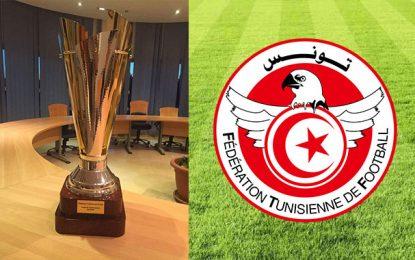 Football-Coupe de Tunisie : Les visiteurs sont rois