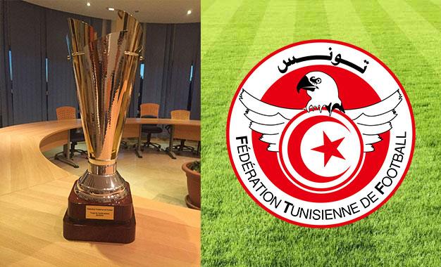 Football Coupe De Tunisie Les Visiteurs Sont Rois