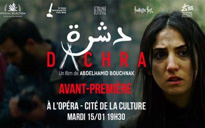 L'Opéra : Avant-première de ''Dachra'', premier film d'horreur tunisien