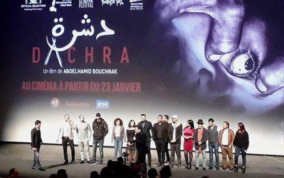 Record d'entrée pour le film d'horreur tunisien ''Dachra''