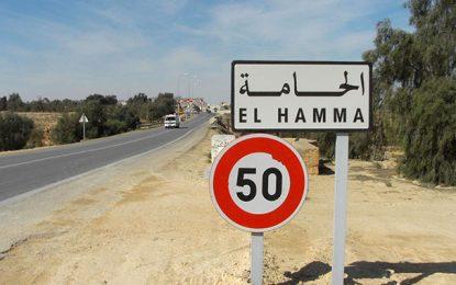 El Hamma : Un groupe turc mise sur le tourisme thermal en Tunisie