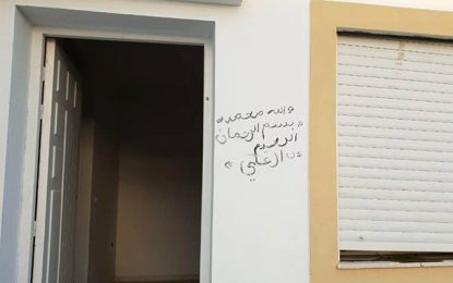 Logements occupés illégalement à Enfidha : Six gardes à vue