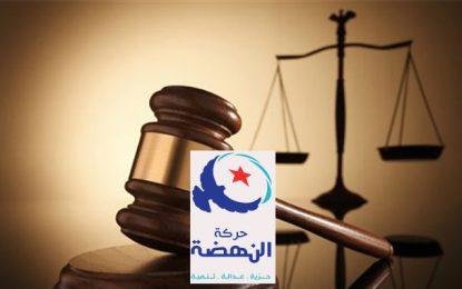 Affaire Mustapha Khedher : «La justice otage du parti Ennahdha»