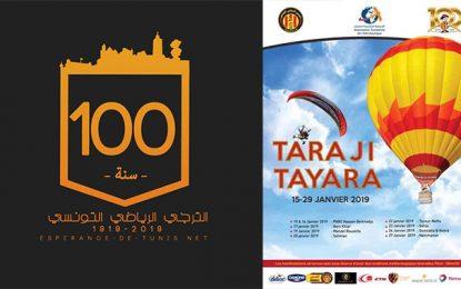 L'Espérance de Tunis démarre aujourd'hui les festivités de son centenaire