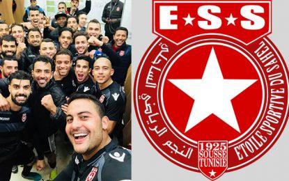 Coupe arabe des clubs : L'Etoile du Sahel veut baliser la voie